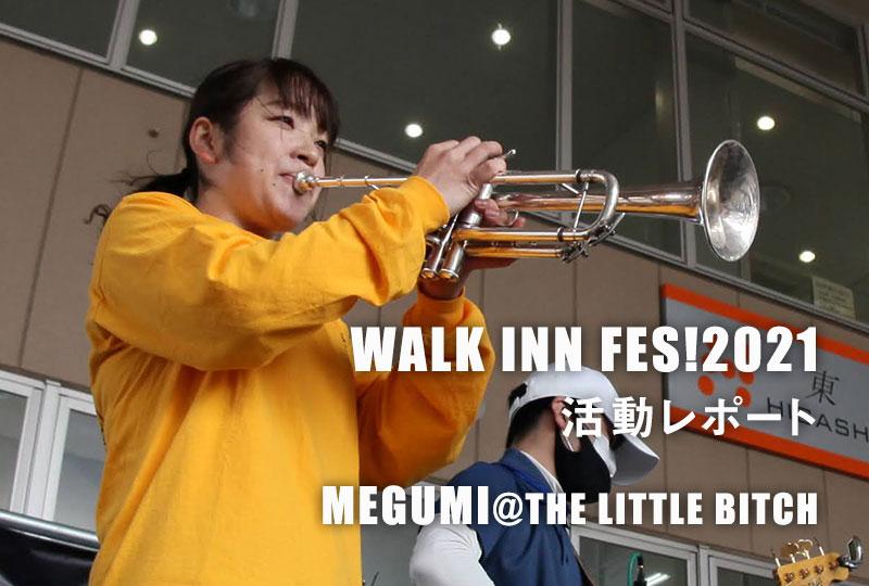 WALK INN FES!2021活動レポート MEGUMI@THE LITTLE BITCH